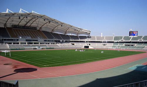 高陽総合運動場