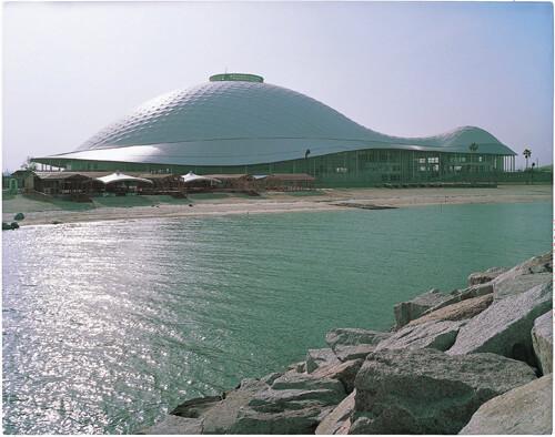 山口県立きららスポーツ交流公園 山口きららドーム